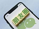 健身房管理软件