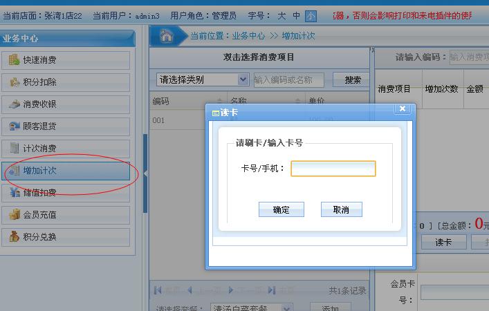 微信公众平台 开发