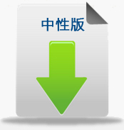 会员卡管理系统免费下载