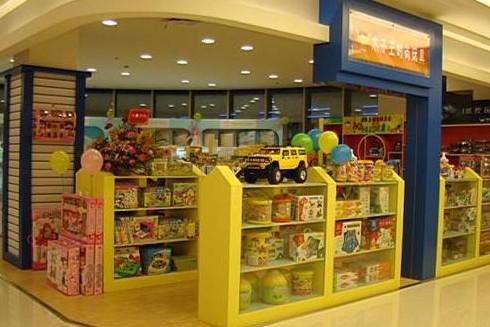 南丰县童心世界玩具城签约会员管理系统