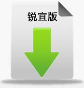 会员卡积分系统免费下载