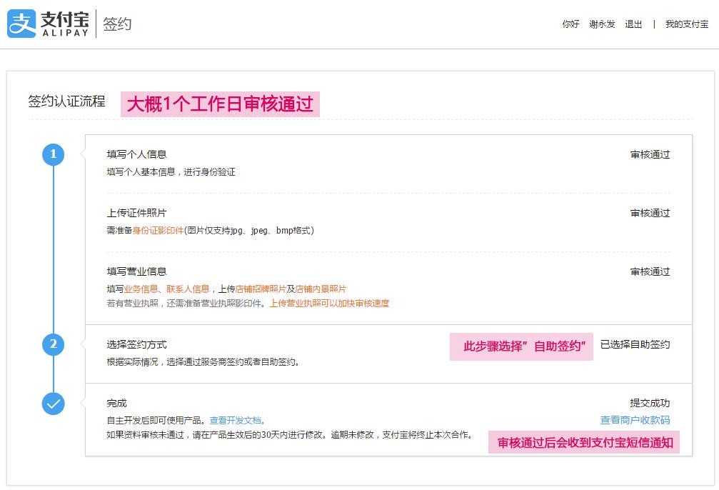 weixinzhifu23
