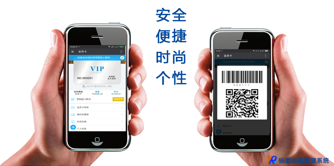 微信会员卡对顾客会员有啥好处?
