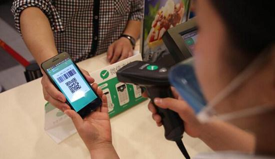 收银系统怎样对接微信支付?