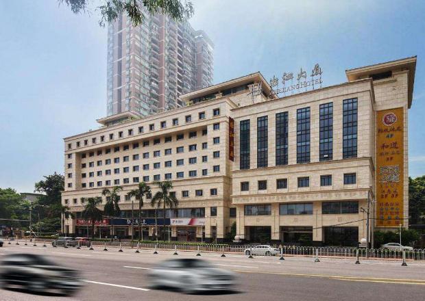 广州浙江大厦富春宾馆签约锐宜微信会员卡管理系统