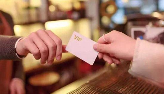 微信会员卡怎么弄